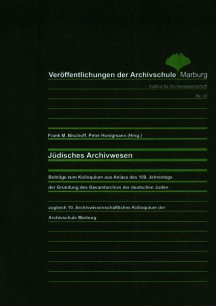 Jüdisches Archivwesen